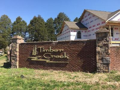 31-timber-creek-rd-Maynardville-TN-37807