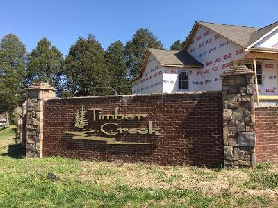 32-timber-creek-rd-Maynardville-TN-37807